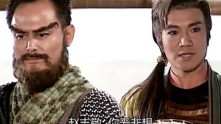 尹志平赵志敬《神雕侠侣92》