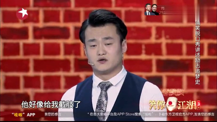 脱口秀:天赐脱口秀爆笑模仿韩国话,教你如何快速学会说韩语