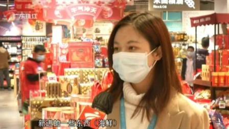 """珠江新闻眼 2021 """"就地过年""""或将引发新一轮消费增长"""