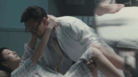 圣诞玫瑰:美女被医生抱上手术台,下一秒美女脸色就变了