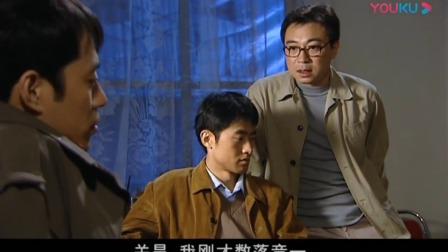 生兄弟 :卫东担心仇家找上门,关昊义气一人扛事,兄弟不愿意
