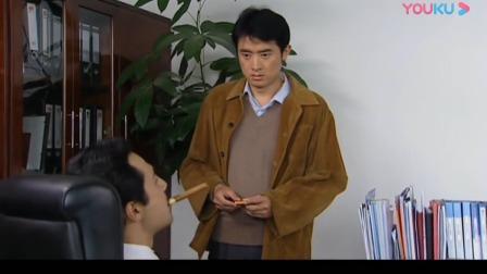 生兄弟:关昊为了兄弟求欲杰瑞,不惜给人点烟,太讲义气了!
