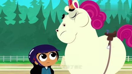 独角兽:独角兽弄丢了爱丽丝的马