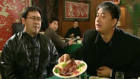 誓言:顾客说菜咸遭大厨辱骂,不料客人是,这下有好看了
