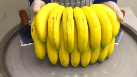 这么大一串香蕉,把它做成美味的炒酸奶,猜猜能卖多少钱一份?
