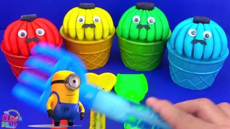 可爱的彩泥香蕉冰淇淋杯,猜猜里面有什么惊喜的玩具吧