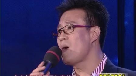 梨园春:豫剧《程婴救孤》选段,演唱:白燕升。