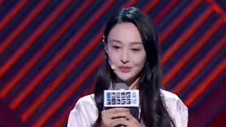 郑爽首次表演脱口秀,你们觉得她说的怎么样?