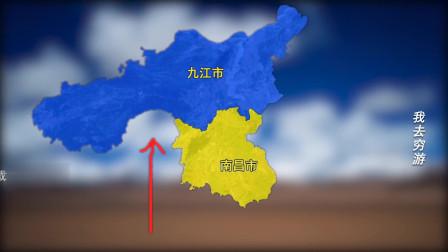 江西省永修县属于哪个市?地处南昌、九江交界处