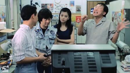 员工上班时唱卡拉OK,被许冠文一顿教育,太搞笑了