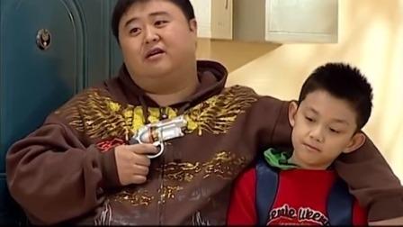 家有外星人:吴磊被外星人劫持,唐朝被外星人变痴傻