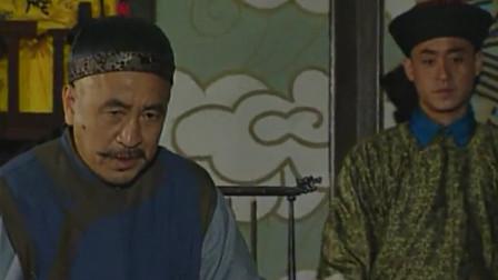 刘罗锅:刘罗锅用石头断案,大破案,不愧是中堂大人