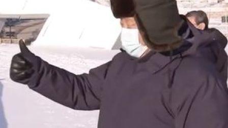 中国冰雪,加油!考察冬奥会、冬残奥会张家口赛区。