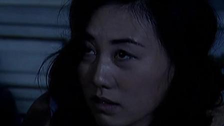 女人魂:管家做人太横,这下被女飞贼拿枪吓到了吧
