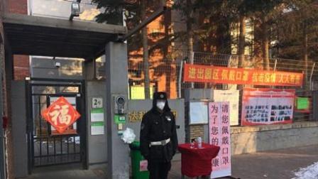 从1月20日零时起黑龙江海伦市实行封户管控