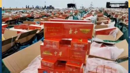 广东揭阳破获海上特大香烟案!12万余条香烟!