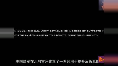 前哨一部完整版的美国大片,和我一起开始看吧!