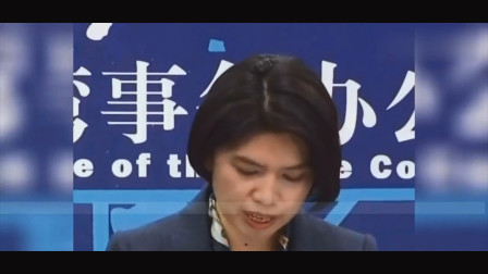 台湾脱口秀演员:进口莱猪做成肉松卖给大陆!