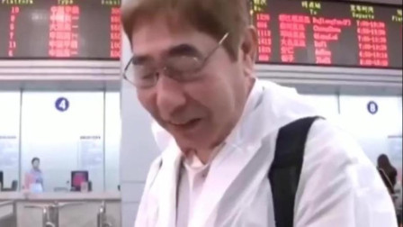 日本综艺: 日本艺人很喜欢中国路边摊的包子, 还体验了中国的长途巴士, 路途风景很赞!
