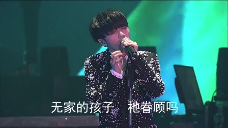 """华晨宇《地球之盐》 华晨宇2015上海""""火星""""演唱会"""