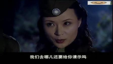 女人魂:沈处长堂堂一个处长,约会都要被两批人监视,真没面子!