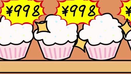 小萌鸭:蛋糕好吃不好吃?