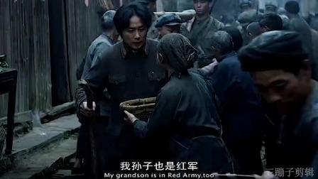 湘江战役,红军从八万人锐减至三万