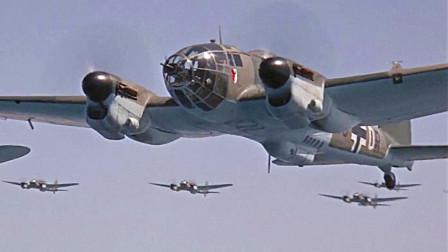 影视:德国出动亨克尔111轰炸机群轰炸伦敦,超真实轰炸场景