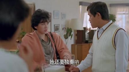 八喜临门:吴奈要学习单簧管,学了两堂就不想学了,闷得想!173