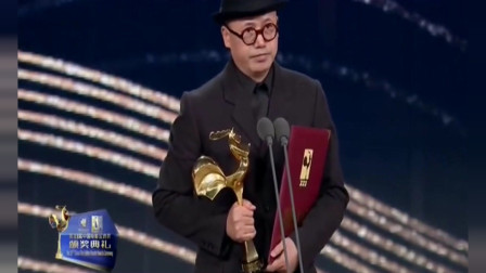 2020金鸡奖颁奖典礼闭幕式,电影《掬水月在手》获奖