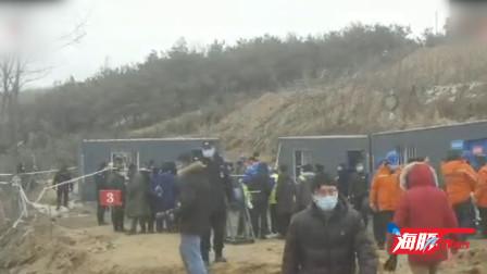 山东栖霞金矿事故救援进展:一名矿工已无生命迹象