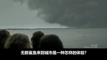 刺激爽片《鲨卷风2》 宅家dou剧场(1)
