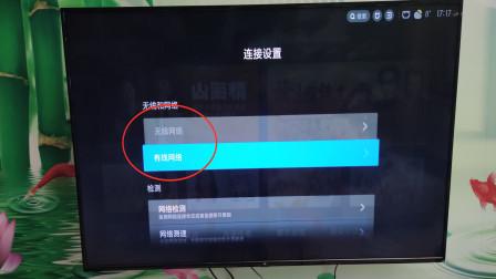 智能电视连接wifi,坤哥教你详细连接步骤,3分钟搞定