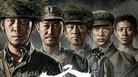 金刚川简介