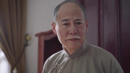 《外交风云 第27集》蒋介石心态真好,要不早就气了