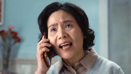 """国产片:去世十年的儿子打来电话,一声""""妈"""",让老母亲泣不成声"""