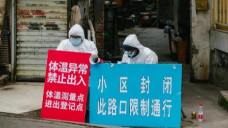 吉林通化:21日22时起对东昌区居民贴封条管控 居民不得外出
