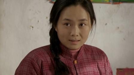 电影:一碗红糖水娶一个媳妇,却不想刚生完孩子,就被赶出家门