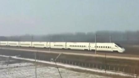 第一时间 辽宁卫视 2021 京哈高铁今日全线贯通