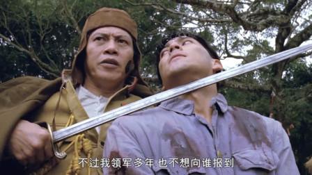 用武侠片的思想拍出来的战争片,浓浓的江湖气
