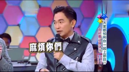 为了缓解尴尬,吴宗宪讲了一个故事