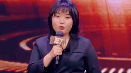 李雪琴最新段子脱口秀:看一次笑一次