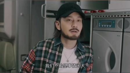 危机公关02