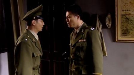 江阴要塞:唐队长让司机跑路,伪造成携款,真是老狐狸啊