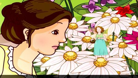 拇指姑娘的故事第一集:玛丽格尔德夫人想要一个孩子,结果拇指姑娘出生了!
