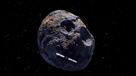 黄金小行星:在3.7 亿公里外,带回来将超越比尔