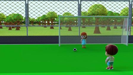 儿童卡通:建好了足球场,家里的玻璃再也不会被球打碎了