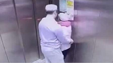 电梯不雅视频疯传 主角是上海新冠确诊者? 官方回应#酷知#