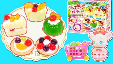 玩具星球 小鹿杏仁开甜品下午茶派对!DIY草莓奶油蛋糕和水果派!