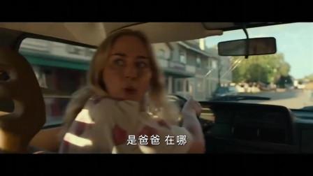 惊悚片《寂静之地2》预告,补充讲述怪物侵袭的源起